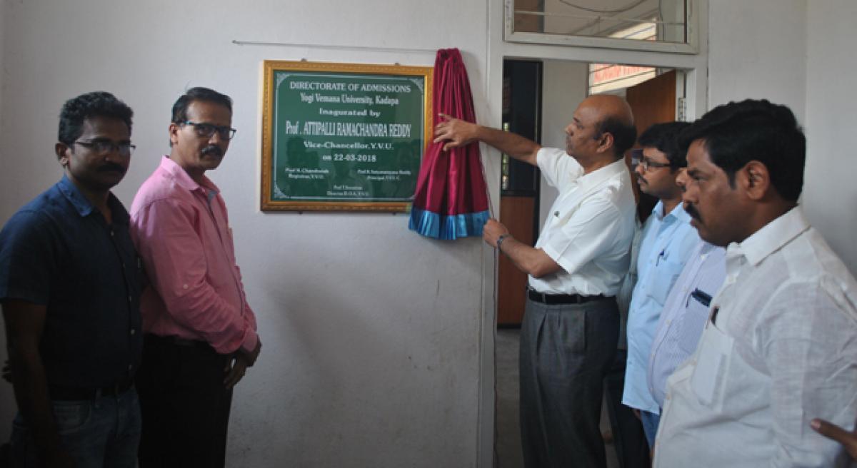 Yogi Vemana University Vice-Chancellor inaugurates renovated DOA building