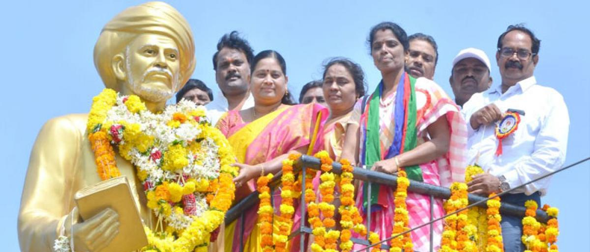 Jyotiba Phule birth anniversary celebrated