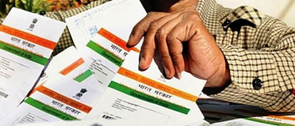 Aadhar Services Suspended In AP?