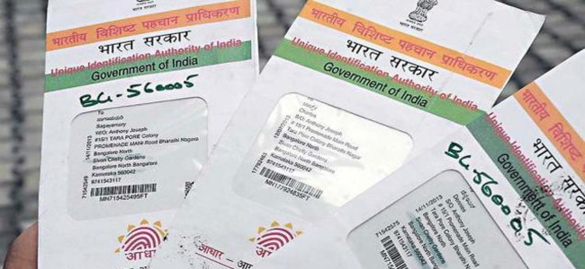 Aadhaar link essential for admission to Intermediate