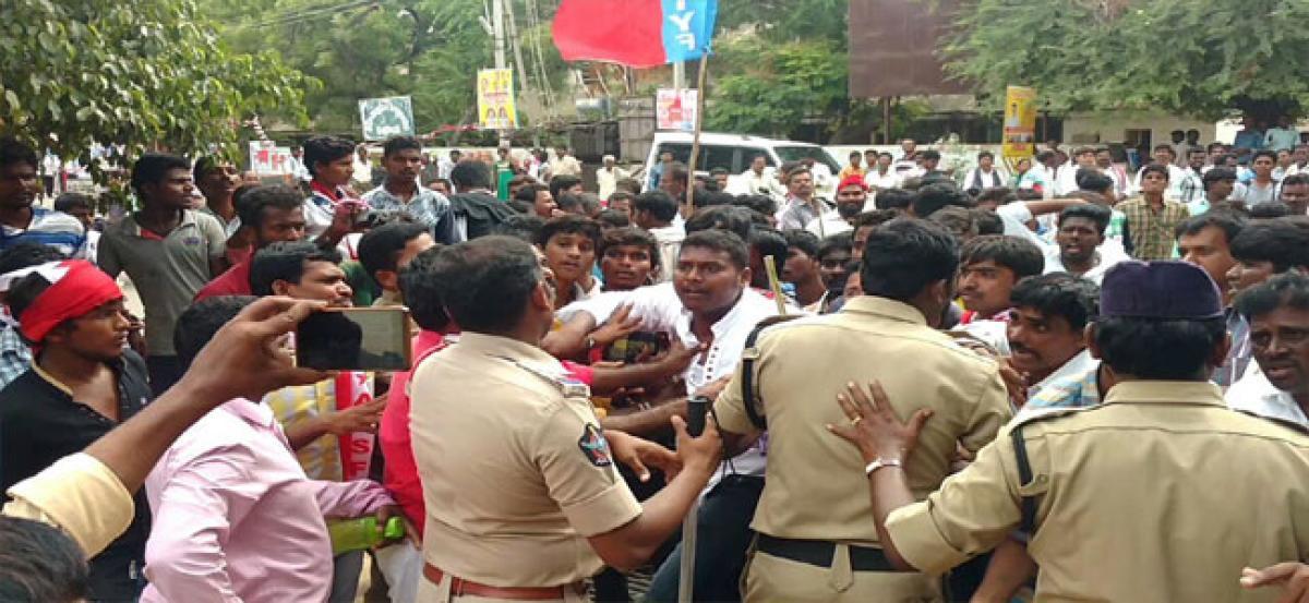 AISF, AIYF reps bash constable for shouting Bharat Mata Ki Jai