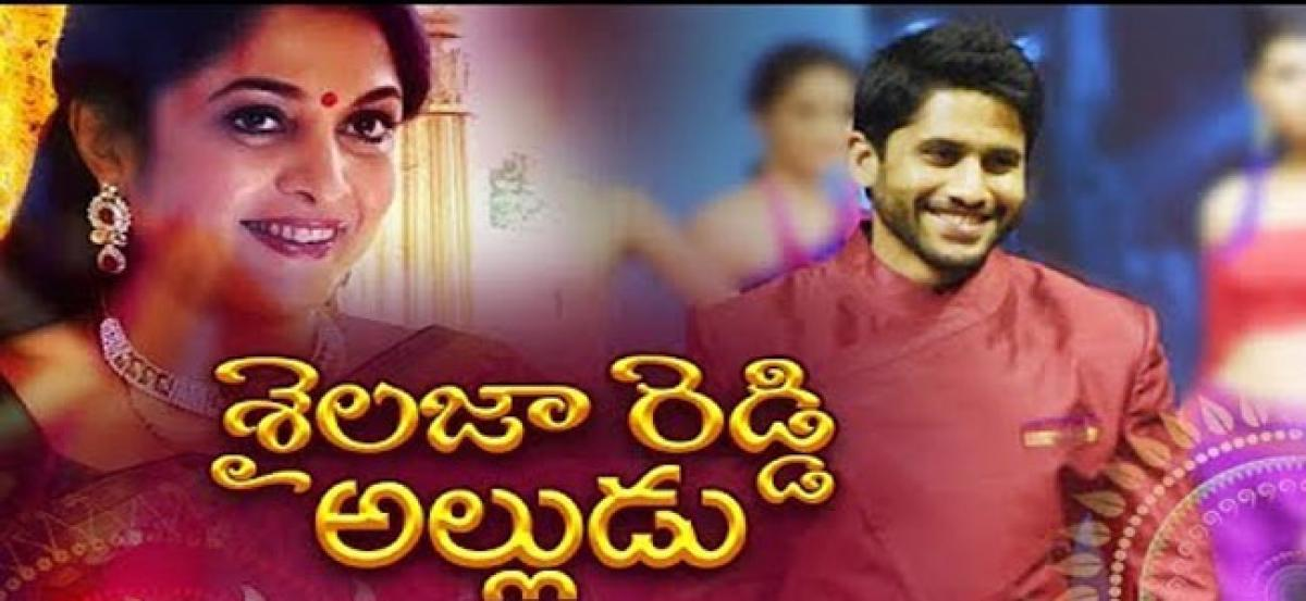Sailaja Reddy Alludu Confirmed For August 31