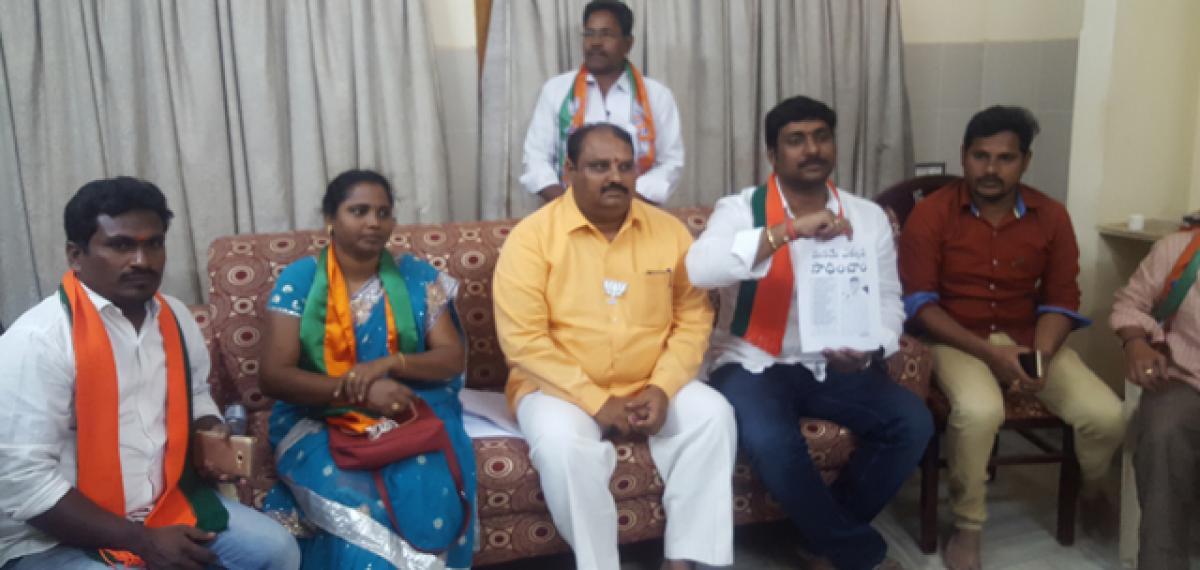Centre gave over 1K cr for Konaseema Railway Project: BJP