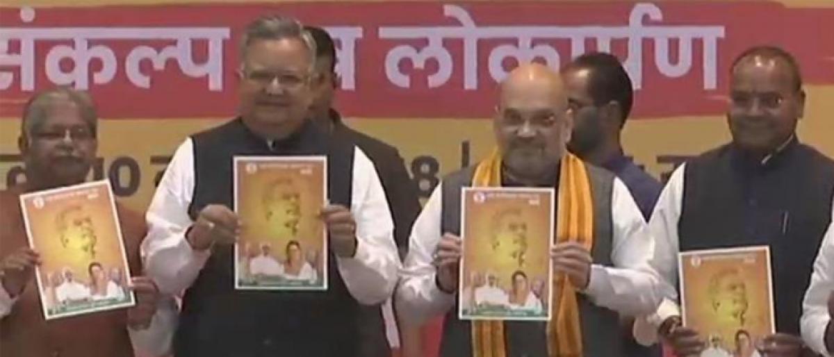 Chhattisgarh polls: BJP releases manifesto, Amit Shah confident of win