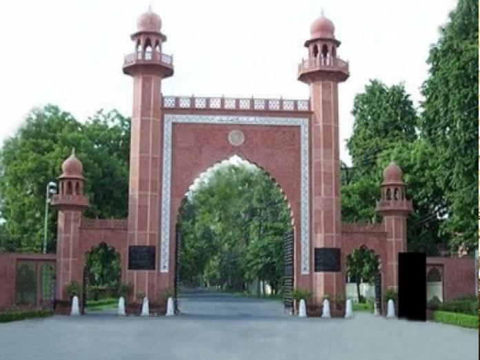 Supreme Court rejects PIL seeking to change AMUs name