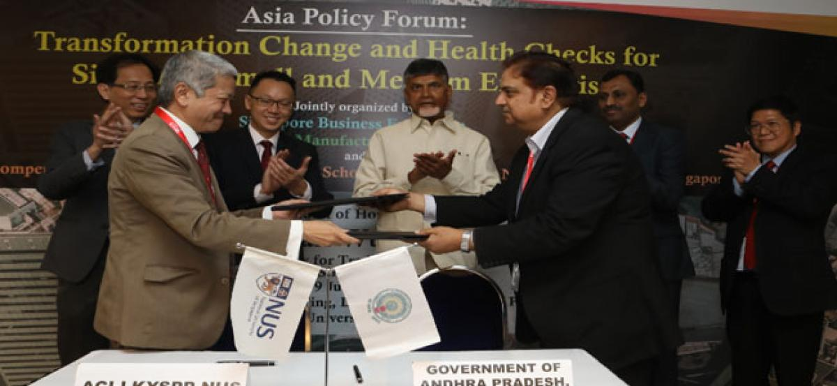 AP enters into MoU for improvement in competitiveness