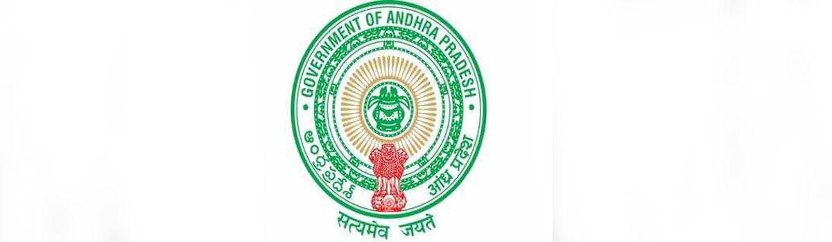 December 6 Last Date To Submit DSc Applications in AP