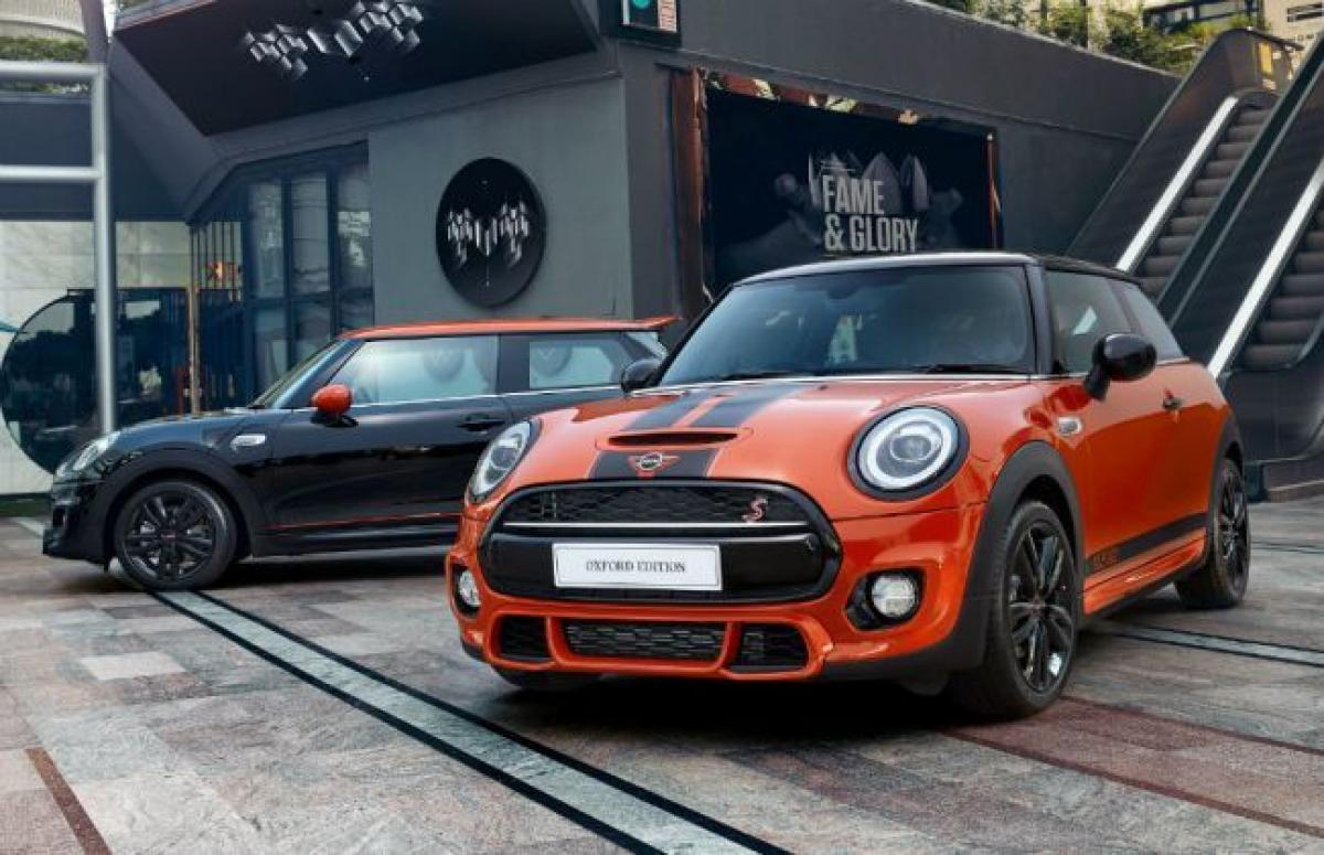 Mini Oxford Edition Launched At Rs 44.9 lakh