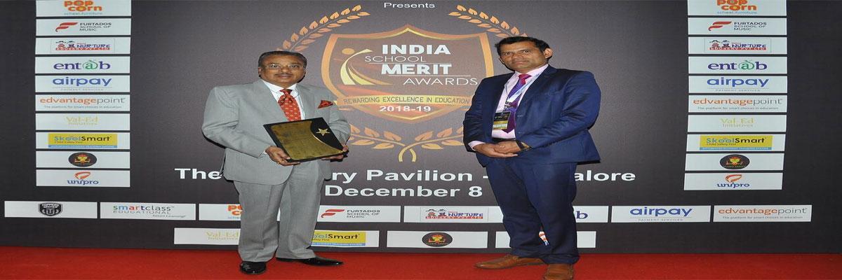 Hyderabad Public School ranks No 3