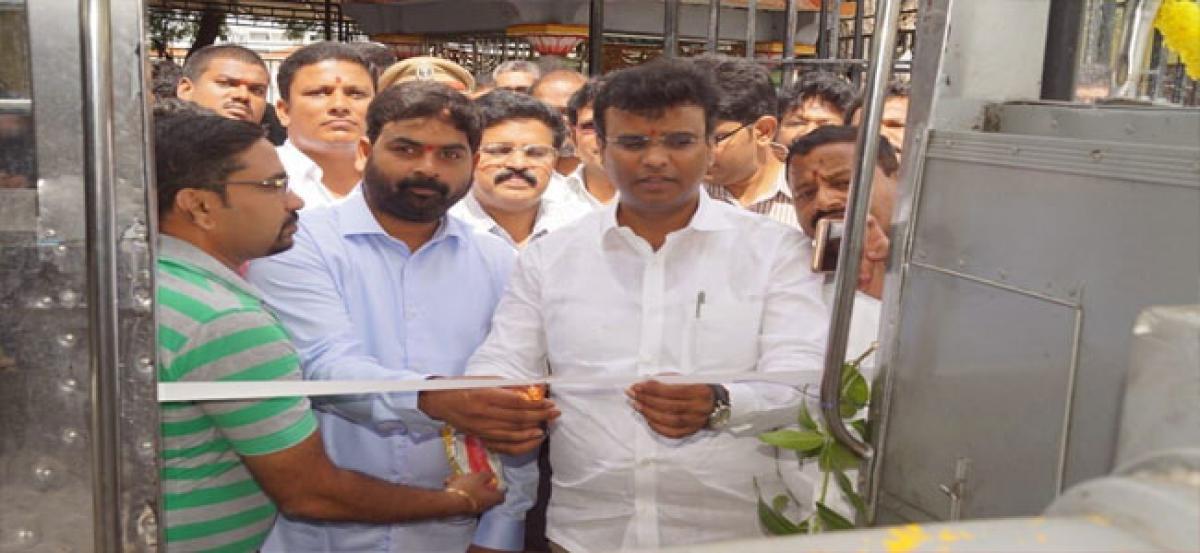 Bachupalli-Koti RTC bus service launched