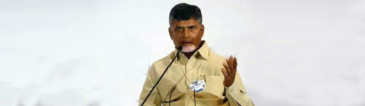 AP CM announce rankings to districts