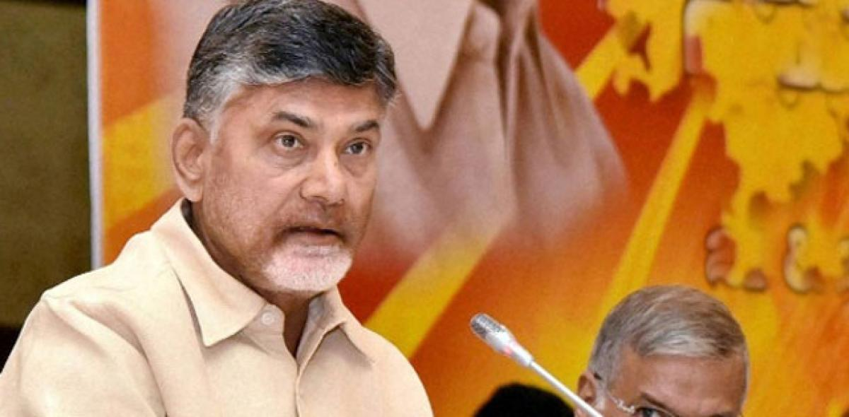 Will Chandrababu Naidu go for a indefinite strike at Delhi for Special Category Status?