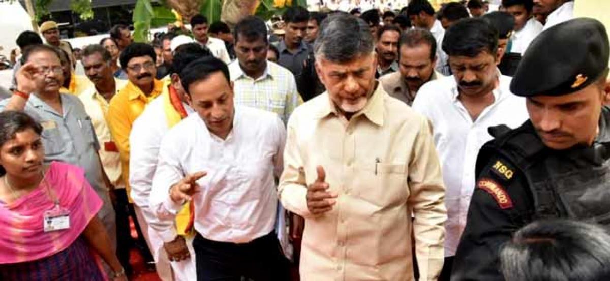 Vizag CM Chandrababu Naidu Tour updates