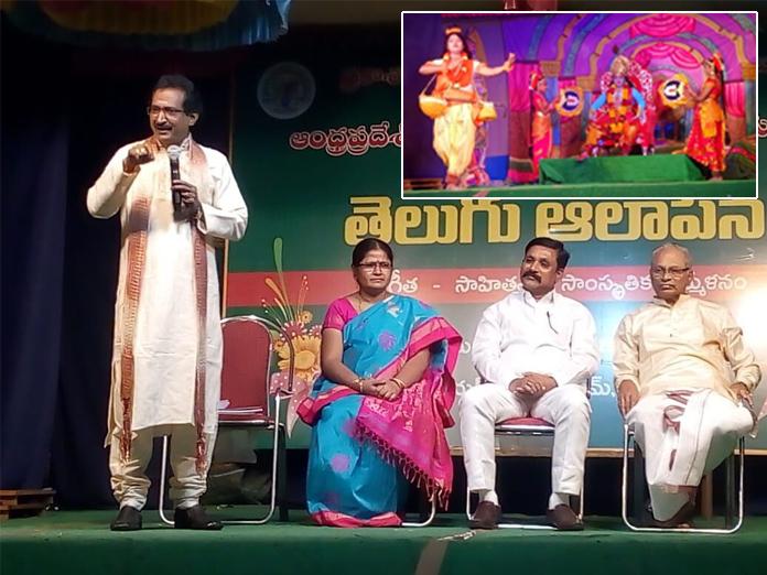 'Telugu Alapana' concludes in Ongole