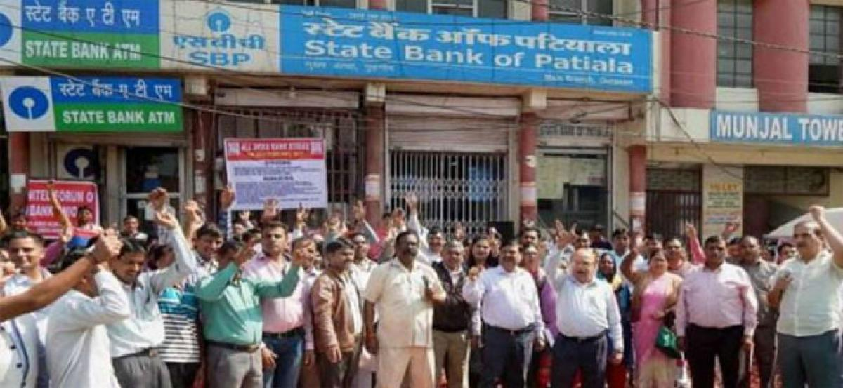 Bank unions announce 48-hour strike from May 30
