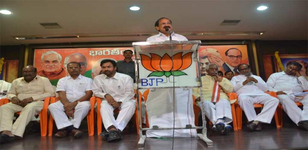 fasting BJP leaders held