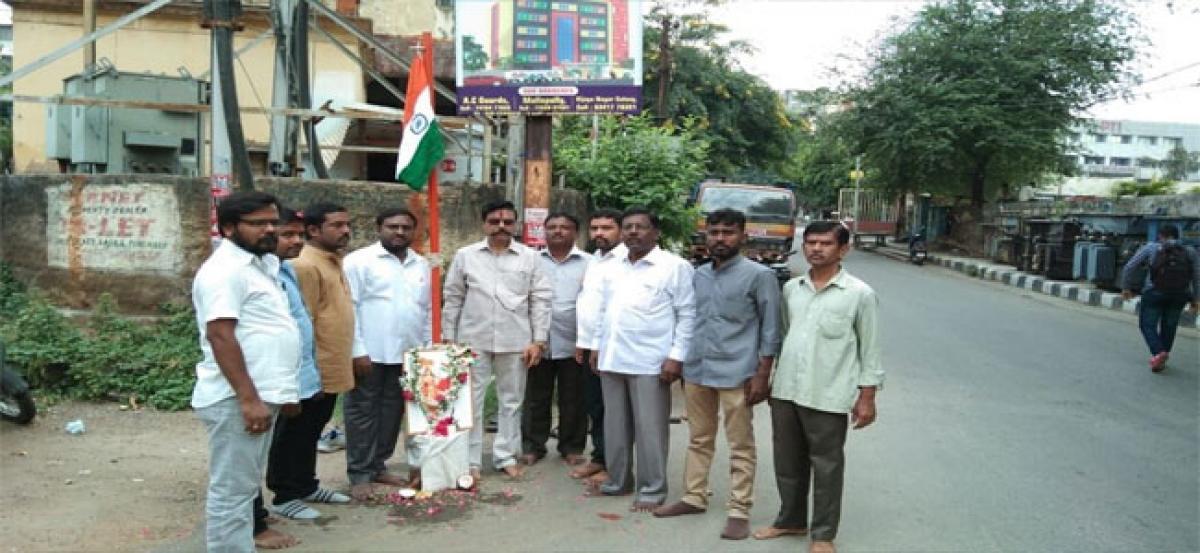 BJP hoists Tricolor to mark Telangana Liberation Day
