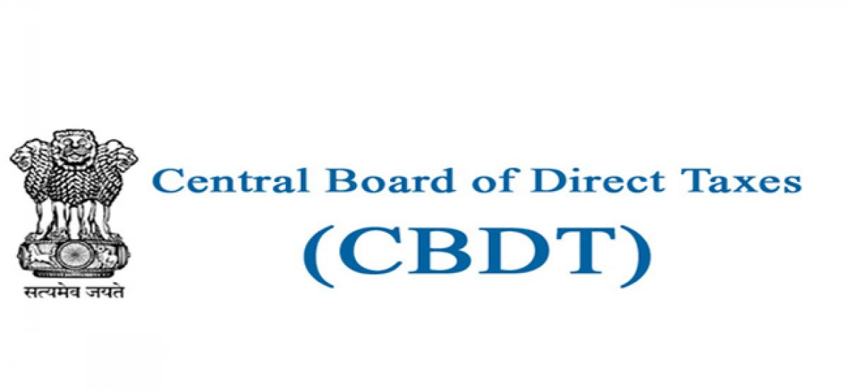 CBDT issues draft notification for amending computation of interest income