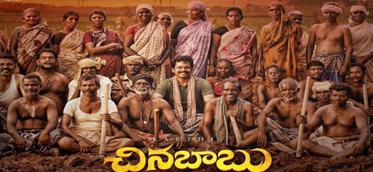 Karthis Chinna Babu Movie Review & Rating {2.75}