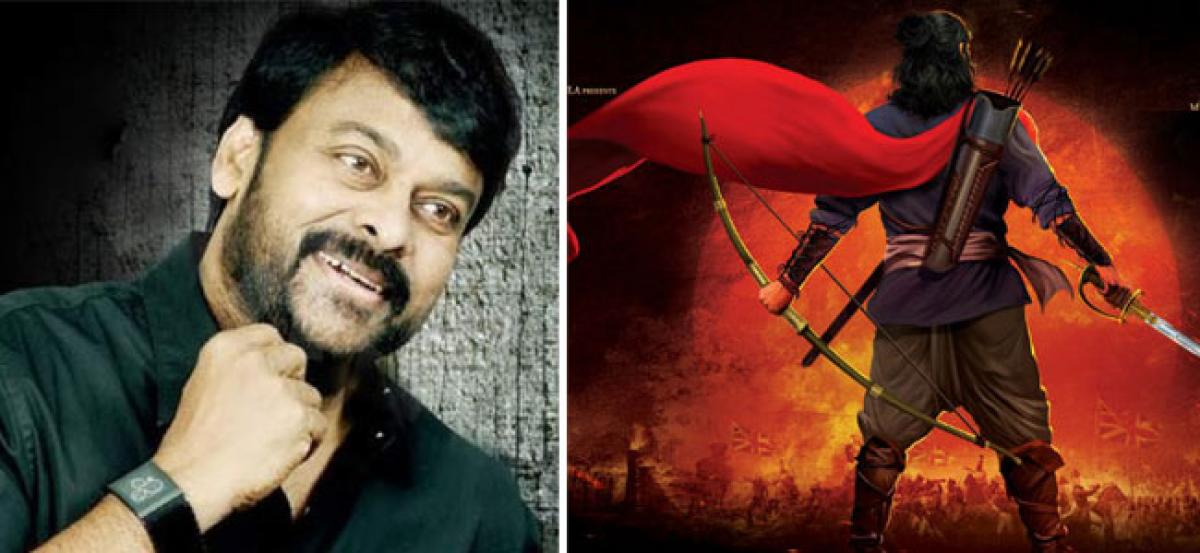 Chiru says no to young heroines