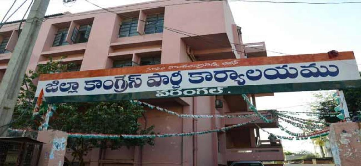 Tension prevails at Narsampet as EC team inspects Congress party office