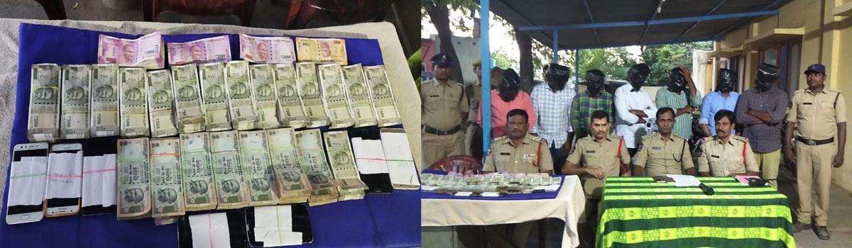7 member cricket betting gang busted