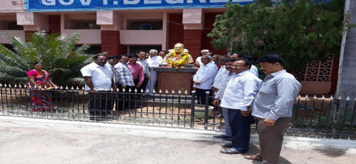 7th death anniv of founder of Govt Degree College commemorated