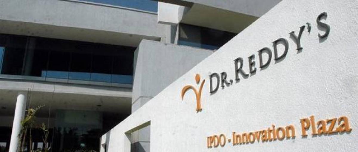 Dr Reddy's gets establishment inspection report from USFDA for Srikakulam plant