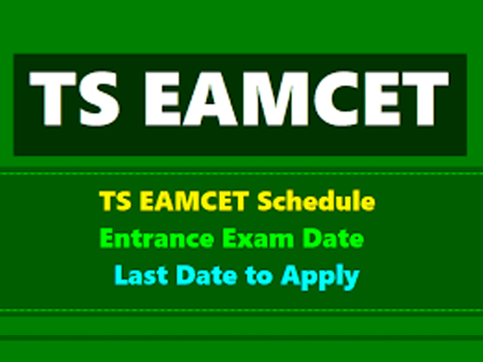 TS Eamcet 2019 to be conducted in May