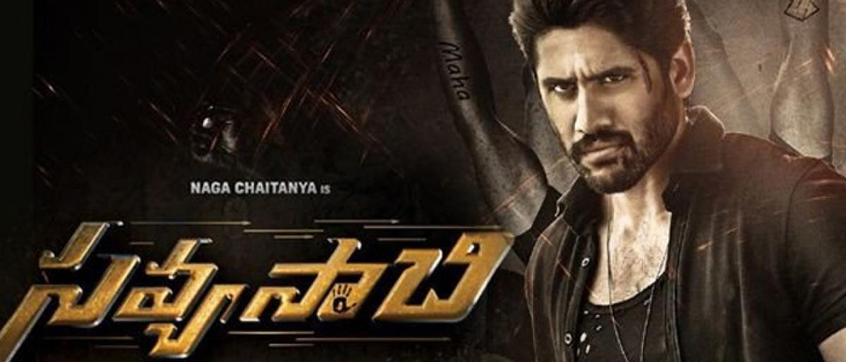 Savyasachi First Day Box Office Collections Report