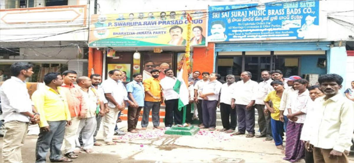 Telangana Liberation Day observed