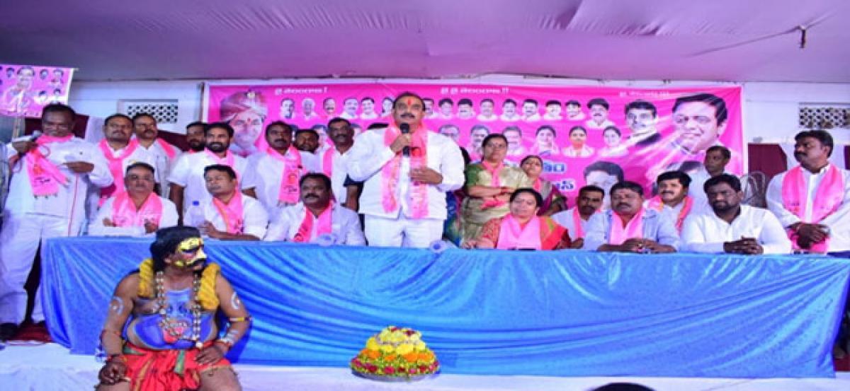 Become partners in Bangaru Telangana, Arekapudi tells TRS activists