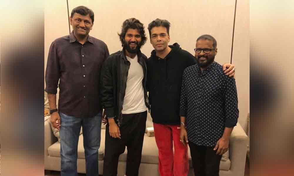 Dear Comrade goes to B-town
