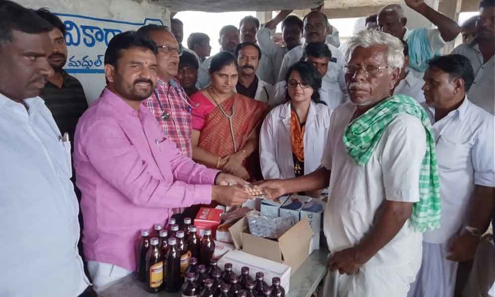 Health camp held