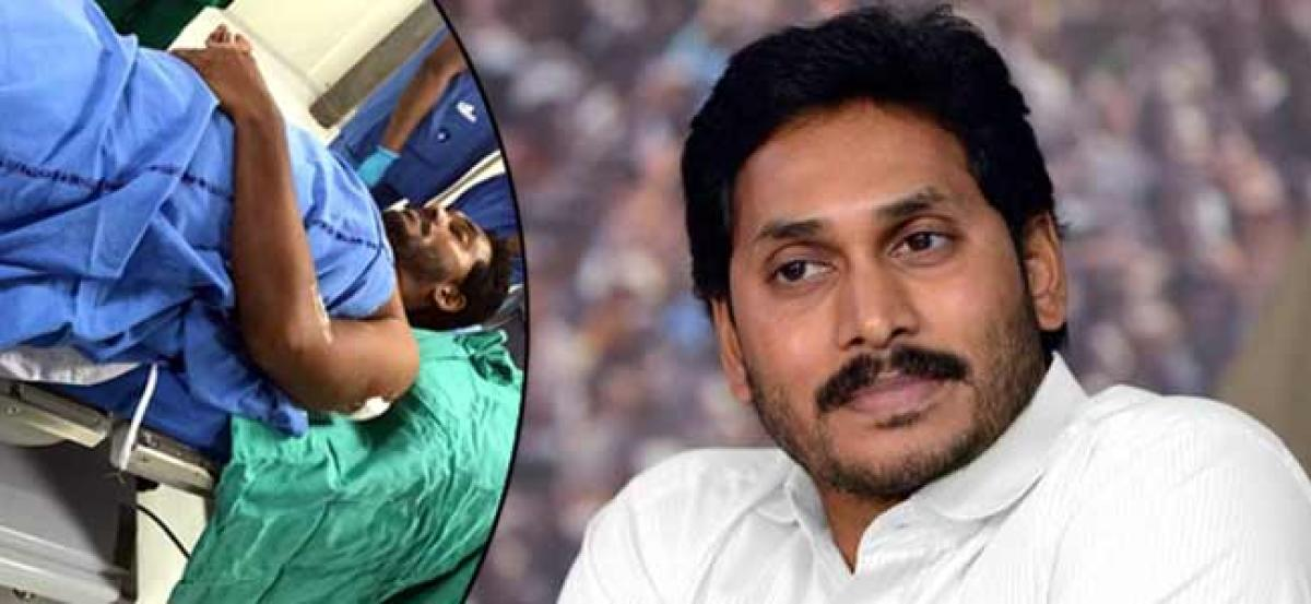 YS Jagan discharged from City Neuro Hospital