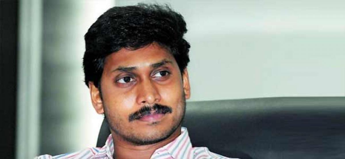 YSRCP kicks off Ravali Jagan campaign in Andhra
