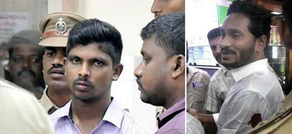 Woman and 2 Others Questioned in Jagan Attack case