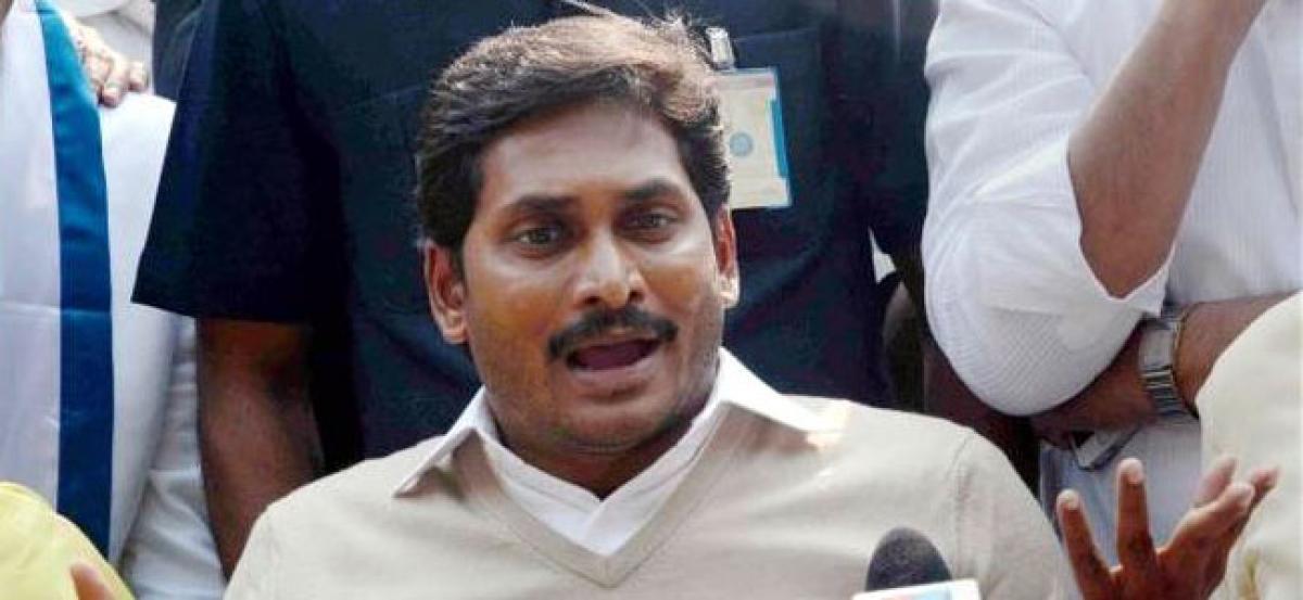 Special Status demand: YS Jagan calls for AP Bandh on July 24