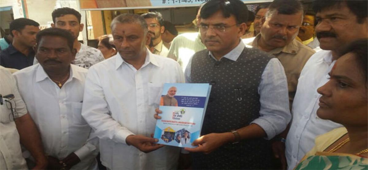 Union Minister inaugurates Jan Aushadhi Kendra
