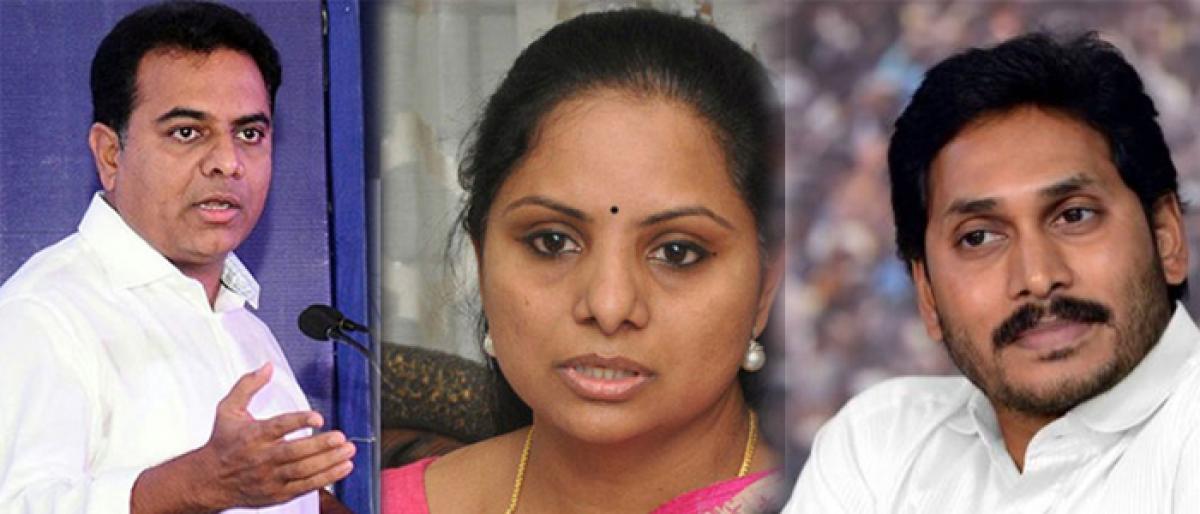 KTR, MP Kavitha condemn attack on YS Jagan