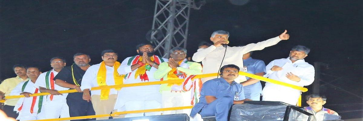 Ensure Kuna Srisailam Goud win with 1 lakh majority: Chandrababu Naidu