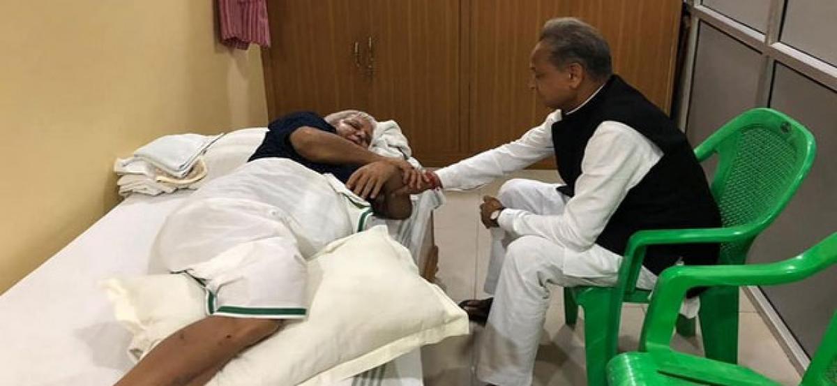 Ashok Gehlot meets Lalu Prasad