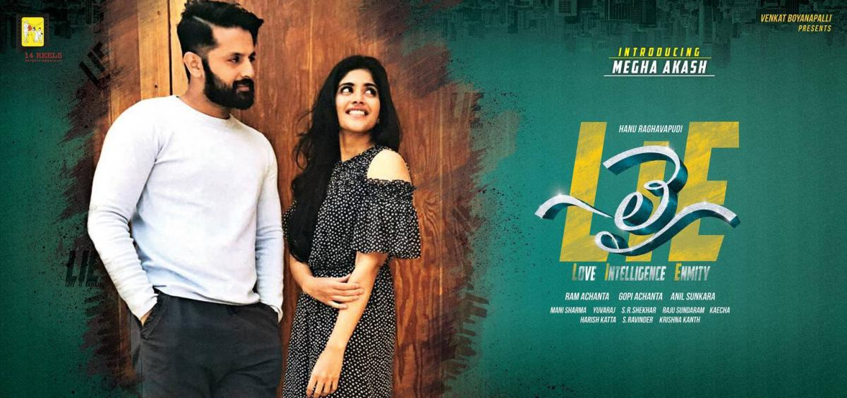 Nithiin in a never before seen avatar in Lie