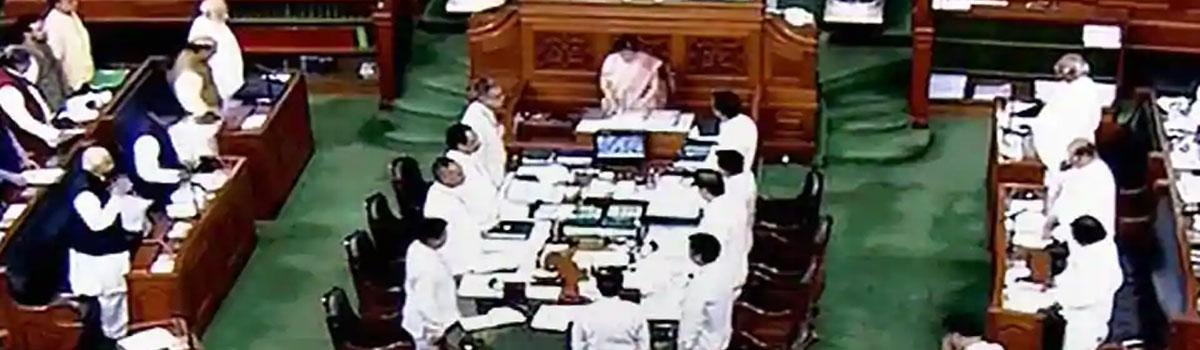 Lok Sabha adjourned for the day after mourning Vajpayee's death