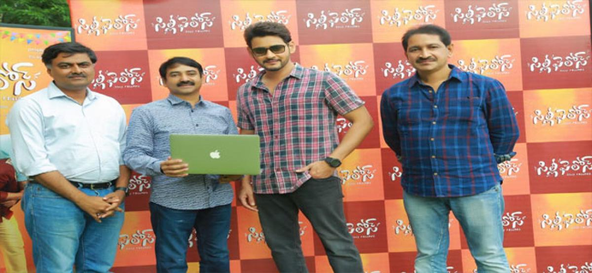 Mahesh Babu launches Silly Fellows trailer