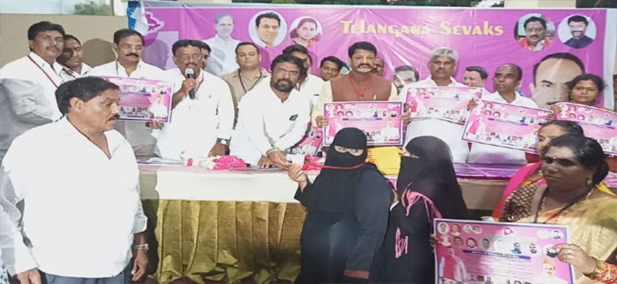 Telangana Sevak Society poster released