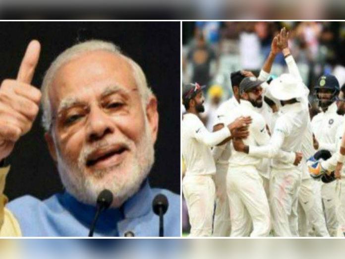 Modi congratulates Indian cricket team on historic win