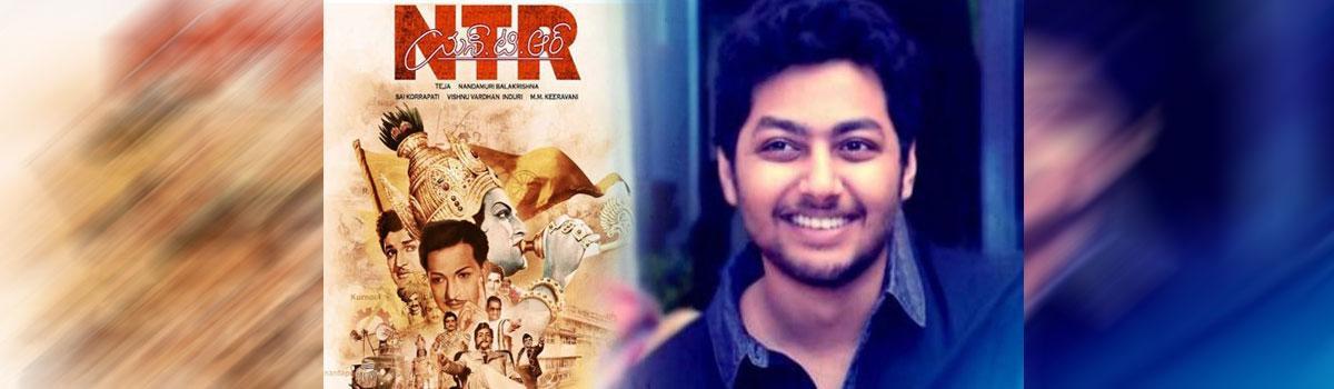 Movie locked for Mokshagnas debut