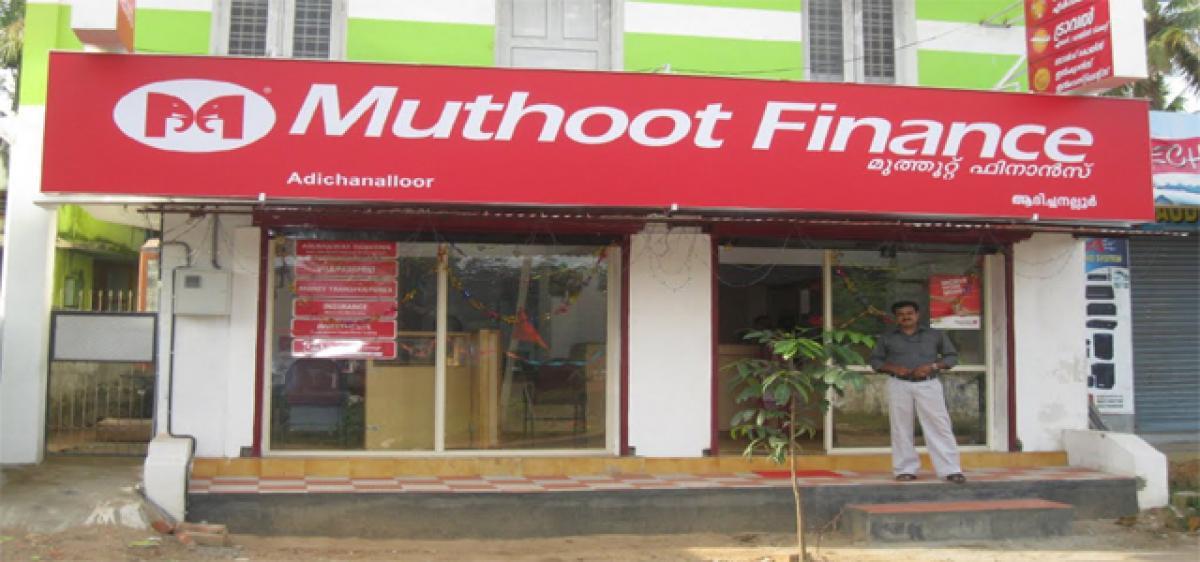 Muthoot Finance shelves ATM network plans
