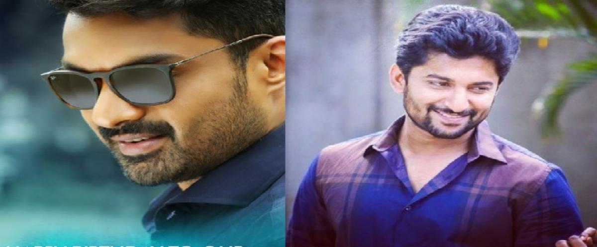 Kalyan Ram to produce Nani movie